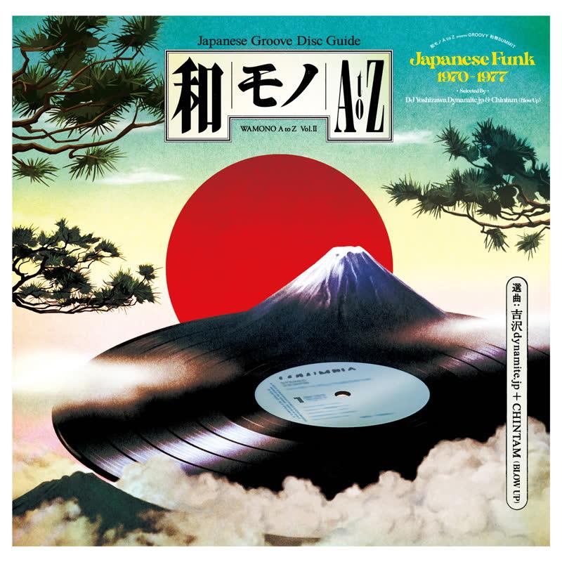 Various/WAMONO A TO Z VOL. 2 LP