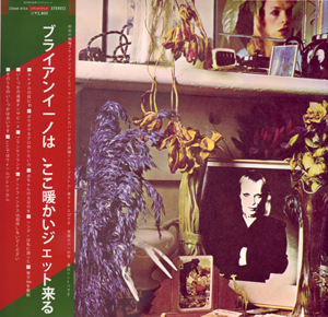 Brian Eno/HERE COME THE WARM JETS LP