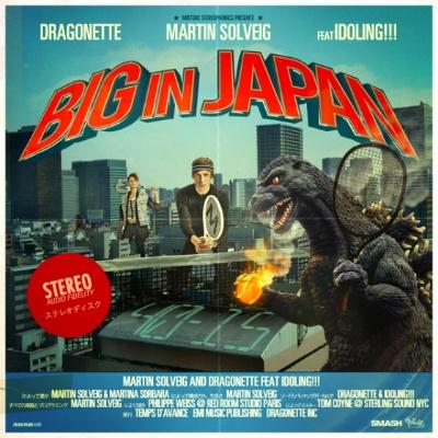 """Martin Solveig/BIG IN JAPAN 12"""""""