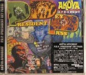 Akoya Afrobeat Ensemble/P.D.P. CD