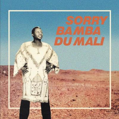 Sorry Bamba/DU MALI (1977) LP