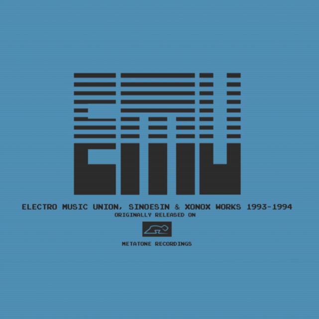 E.M.U./E.M.U. WORKS 1993-1994 DLP