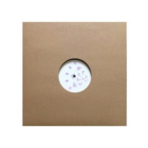 Various/BANOFFEE PIES: BP002 12""