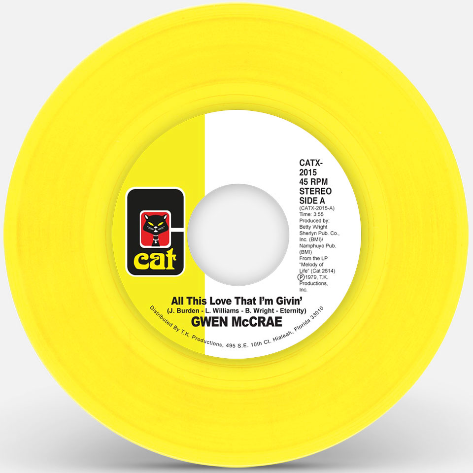 """Gwen McCrae/ALL THIS LOVE... (YELLOW) 7"""""""