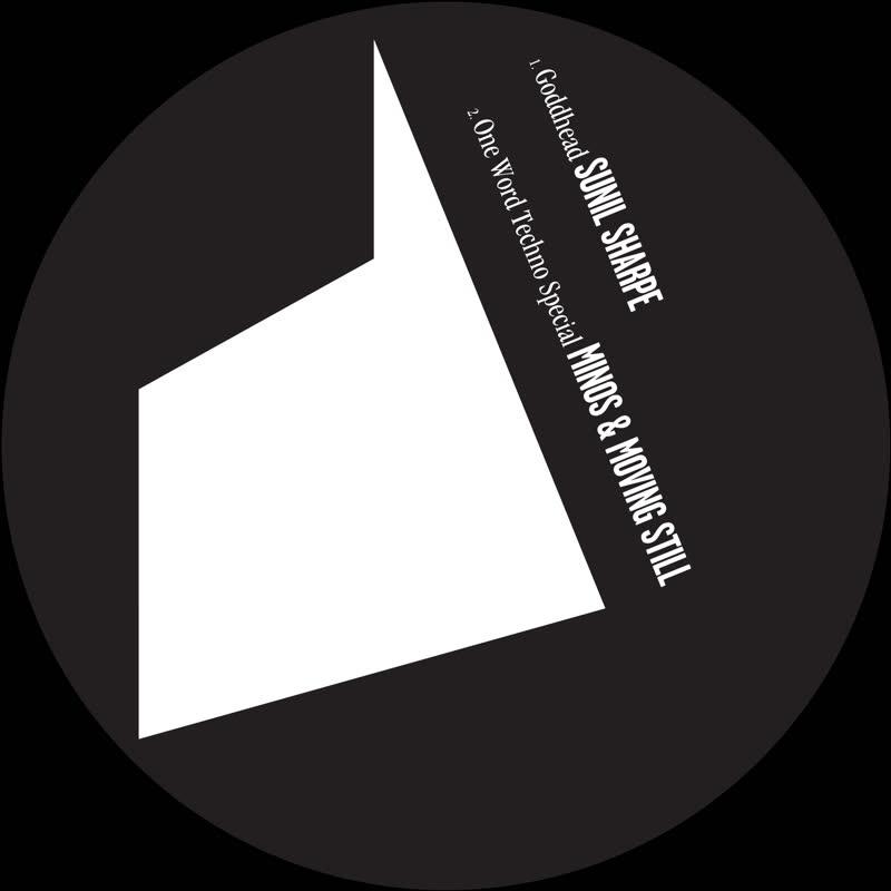 "Various/DBA045-5 EP 12"""