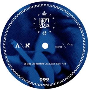 """Various/DISCO HALAL VOL. 1 12"""""""