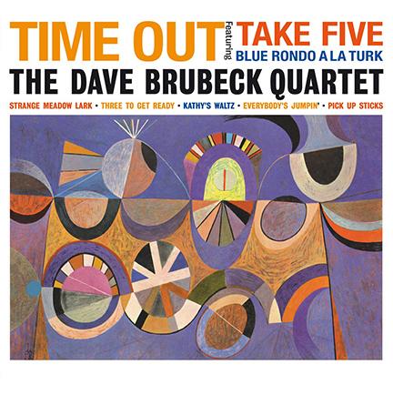 Dave Brubeck Quartet/TIME OUT (180g) LP