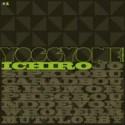 """Various/YOGGYONE & FRIENDS VOL. 1 7"""""""