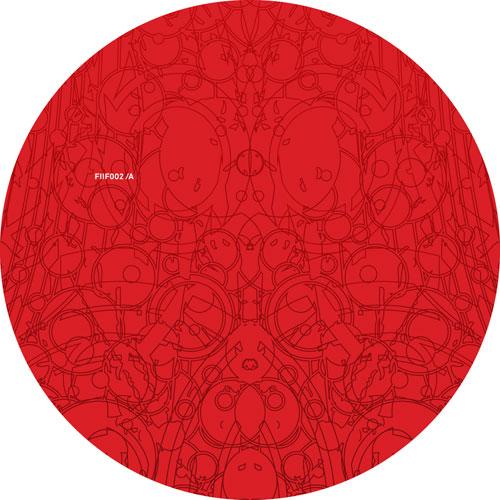 "Jamaica Suk/SPEKTRUM EP 12"""