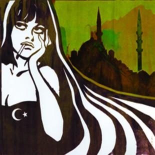 Various/TURK JERK  LP