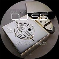 """DJ SS/LIGHTER (BLADERUNNER REMIX) 12"""""""