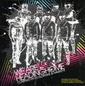 Various/WE ARE HEADINGHOME CD