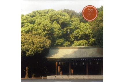 "Naibu/FALL EP PT. 2 10"""