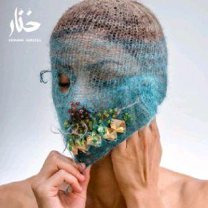 """Deena Abdelwaheed/KHONNAR REMIXES 12"""""""