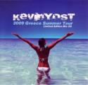 Kevin Yost/2009 GREECE SUMMER TOUR CD