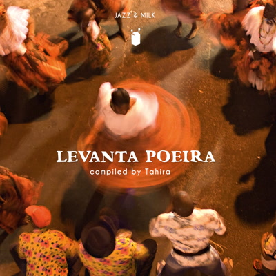 DJ Tahira/LEVANTA POEIRA 1976-2016 LP