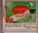 Digitalism/KITSUNE TABLOID CD