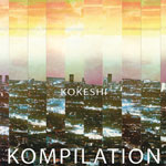 Various/KOKESHI KOMPILATION CD