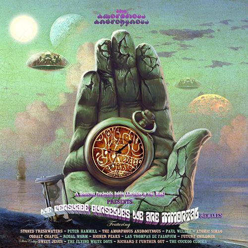 Amorphous Androgynous/MONSTEROUS LP