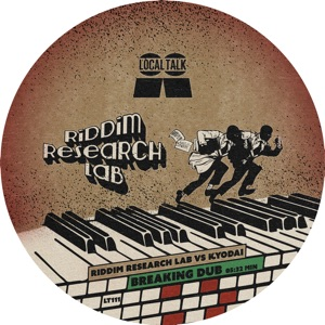 "Riddim Research Lab/BREAKING DUB 12"""