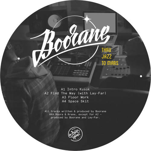 "Boorane/THRU JAZZ TO MARS EP 12"""