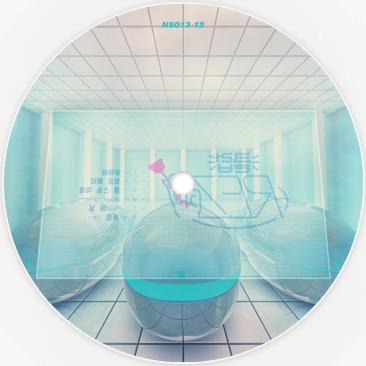 """Girl Unit/CLUB REZ EP D12"""""""