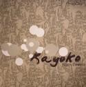 "Tiger Stripes/KAYOKO (KIKO NAVARRO) 12"""