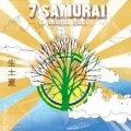 7 Samurai/EL MUNDO NUEVO CD