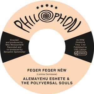 """Polyversal Souls/FEQER FEQER NEW 7"""""""