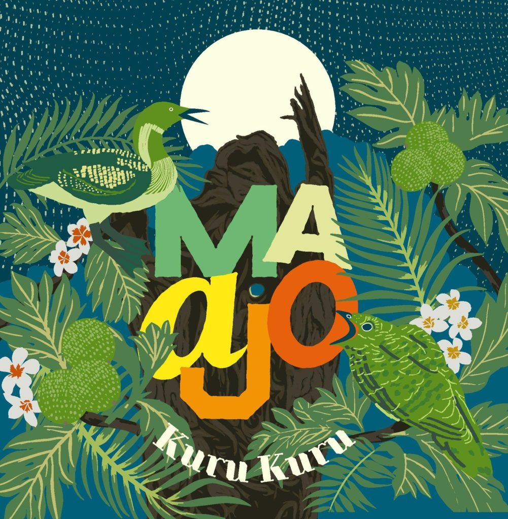 Maajo/KURU KURU DLP