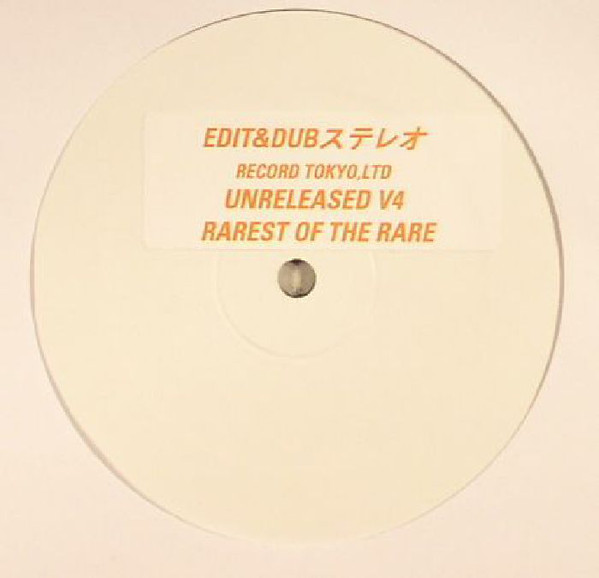 Edit & Dub/#4:RAREST OF THE RARE 12""