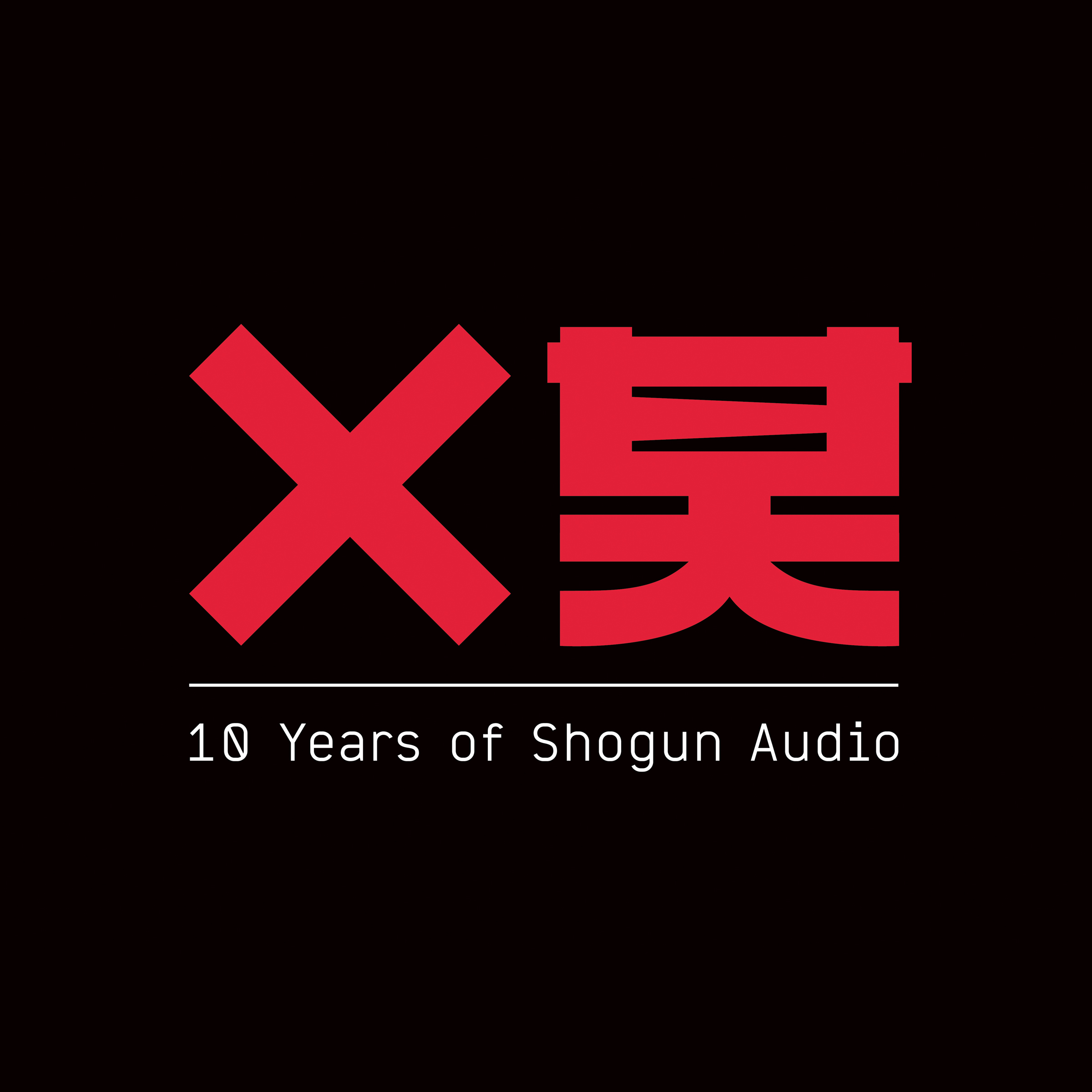 Various/10 YEARS OF SHOGUN AUDIO 3CD
