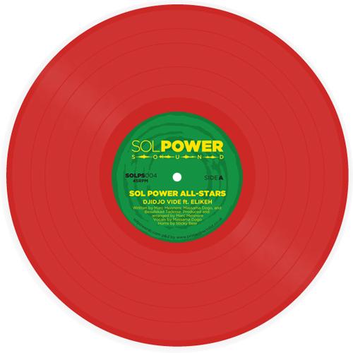 """Sol Power All-Stars/DJIDJO VIDE 12"""""""