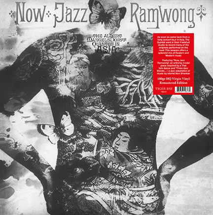 Albert Mangelsdorff Quintet/NOW JAZZ LP