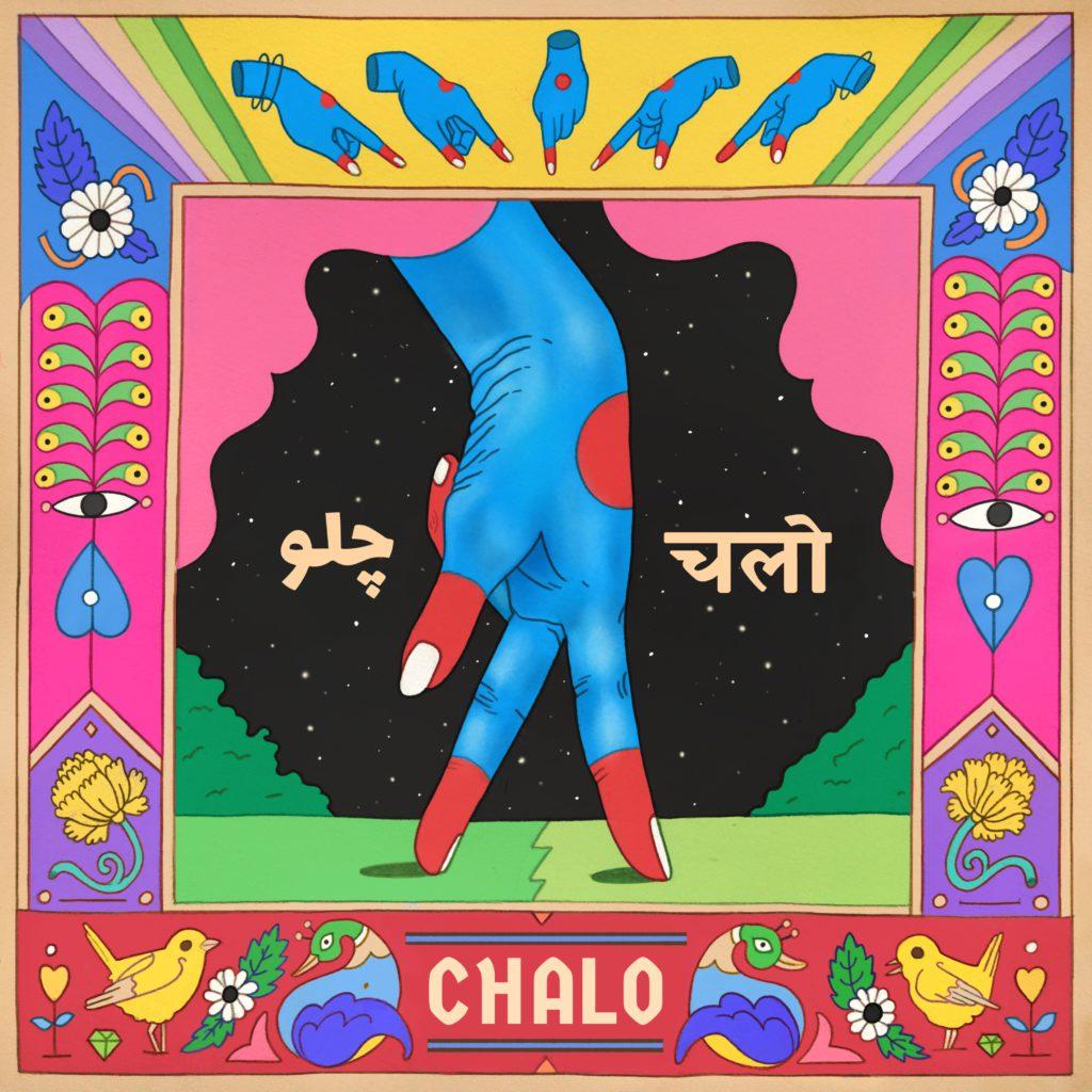 Various/CHALO VOL. 1 LP