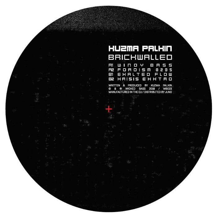 Kuzma Palkin/BRICKWALLED 12""
