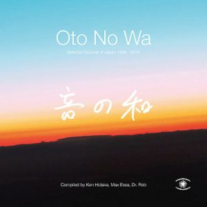 Various/OTO NO WA (1988 - 2018) DLP