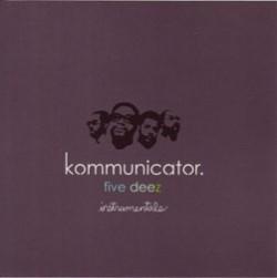 Five Deez/KOMMUNICATOR INSTRUMENTALS CD