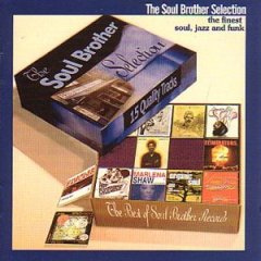 Various/BEST OF SOUL BROTHER CD