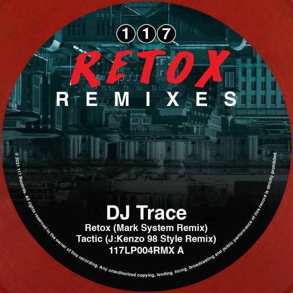 """DJ Trace/RETOX REMIXES (RED VINYL) 12"""""""