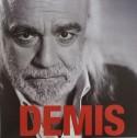Demis/DEMIS DLP