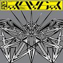 JAK3/R4VER LP