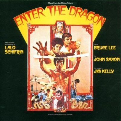 Lalo Schifrin/ENTER THE DRAGON OST LP
