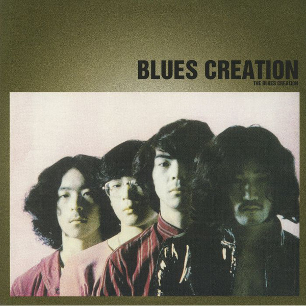 Blues Creation/BLUES CREATION LP