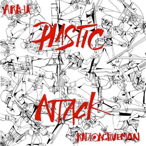"Ara-U & Radioactive Man/PLASTIC... 12"""