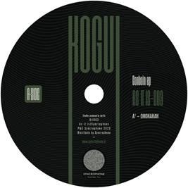 """Koguai/CONTAIN EP 12"""""""