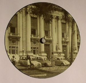 Alex Agore/BASEMENT JAM 12""