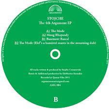 "Stojche/4TH ARGUMENT EP 12"""