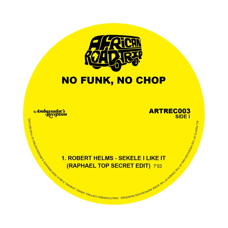 African Roadtrip/NO FUNK, NO CHOP EP 12""