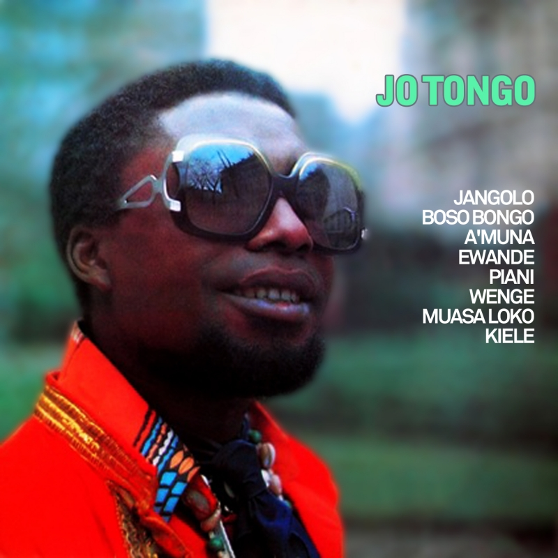 Jo Tongo/JO TONGO (1977) LP